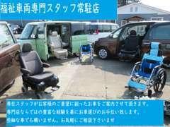 1BOX・ミニバン・福祉車輌まで多車種在庫しております!!