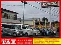 タックス 北越谷店