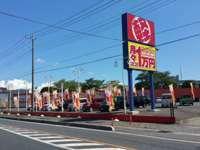 ONIX 三郷店