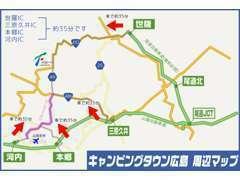 敷地面積7200坪!屋内展示場だけでも2500坪の日本最大級の自動車総合施設です。山陽道の河内ICからお車で20分程で到着します!