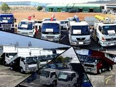あなたのお仕事を支えてくれる良きパートナー…商用大型トラックなど多数展示しています!