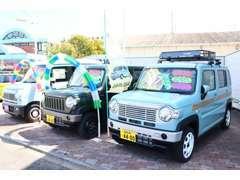 スポーツタイプのお車やセダン輸入車など主に展示中です。