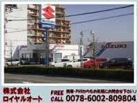 ロータス昭島 多摩大橋店 null
