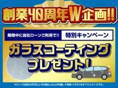 車よりは三郷JCT出口10分!電車よりはつくばEX三郷中央駅または武蔵野線三郷駅からTEL下さい。お迎えに参ります♪