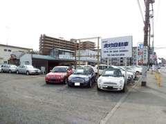 電車でのご来店は、厚木駅改札出て右折、徒歩約7分です