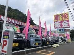 リバーサイドグループは神奈川県最大級の在庫台数!お客様のカーライフに最適な1台をご提案致します♪