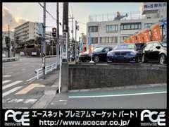 東名川崎インターを降りてそのまま直進。尻手黒川道路沿いです。