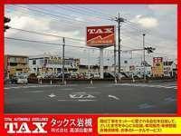 タックス 岩槻店