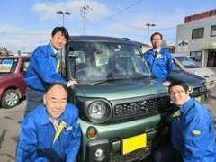 営業スタッフ4名がお客様のお車選びを全力でお手伝いいたします