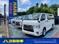 ハラ自動車 ハイエース/NV350/ダイナ/トヨエース/キャンター