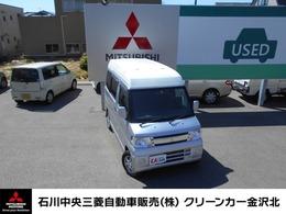 三菱 タウンボックス 660 LX キャンパー ポップアップルーフ仕様 4WD 軽キャンパー ナビ CD 社外AW