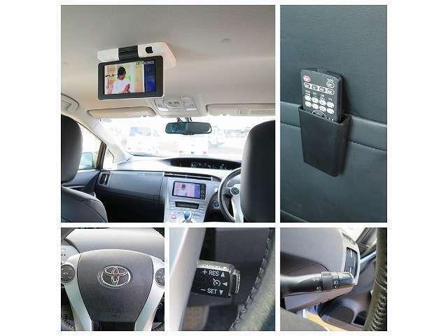 ★後席モニター ★搭載しています。リモコン操作可能です。 ★クルーズコントロール ブレーキ制御付きです。