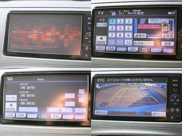 ★DVD/CD SD バックカメラ付き