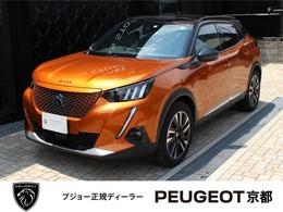 プジョー SUV e-2008 GTライン サンルーフ デモカー使用車 新車保証