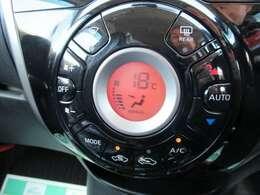 オートエアコンで車内はいつも快適