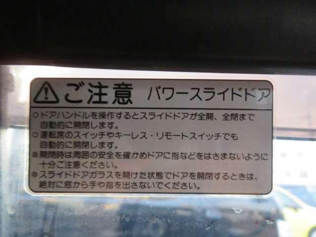 Aプラン画像:遠方の方もご安心下さい!遠方納車実績多数御座います!お車の細かい画像を送る事も可能ですのでお気軽にお申し付けください!048-960-6666!