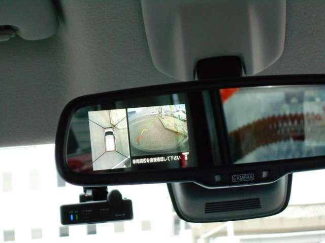 ルームミラーにもアラウンドビューモニターを映せますので、ナビのナビの映像を見ながら周囲を確認することもできるんです