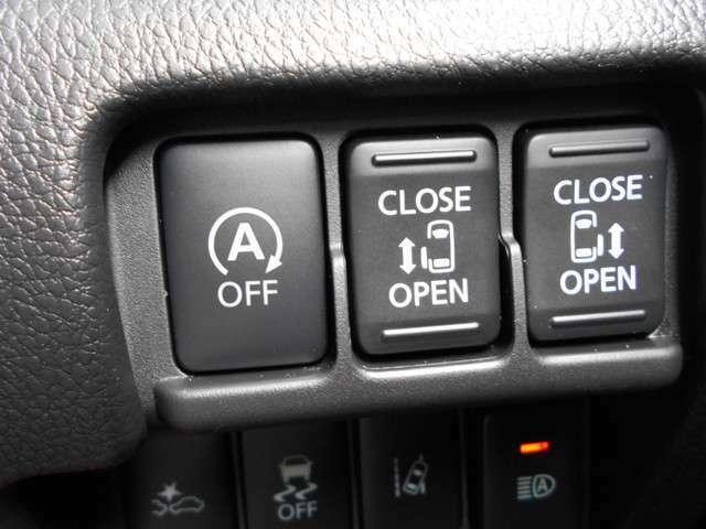 両側オートスライドドアです☆オートスライドなので荷物を持ったままでもスイッチ一つでドアの開閉ができますので非常に使い勝手の良い便利な機能です!