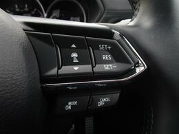■ 装備4 ■ レーダークルーズコントロール:通常のクルーズコントロール機能に加え、先行車との車間距離を自動で調整してくれる快適な装備です!