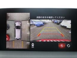 ■ 装備1 ■ 360°ビューモニター:真上から見たような全周囲カメラで苦手な車庫入れも安心です!/ガイド付きバックカメラ:苦手な駐車もこれがあれば安心!