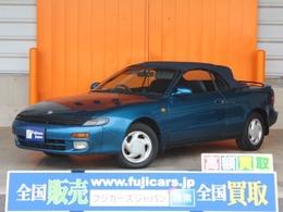 トヨタ セリカコンバーチブル 2.0 4WS装着車 ノーマル車 記録簿 純14インチAW