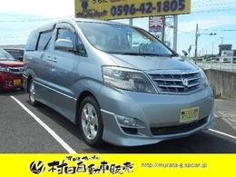 トヨタ アルファード 2.4 G AS 7人乗り・禁煙車・両側自動ドア・純正ナビ