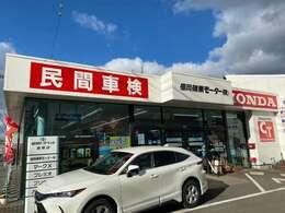 当社は福岡トヨペット協販店です。新車販売お任せ下さい。