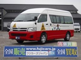 トヨタ ハイエースバン レジアスエース2.7G園児バス大人4幼児25名 オートステップ
