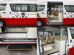 こんなバスが迎えに来たらきっと子供たちは喜び、バスの中の会話も聞こえてきそうです♪