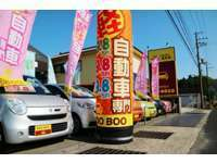 軽19.8 29.8 39.8万円専門店 BOO BOO null