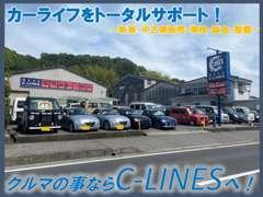 店の場所が少し分かりにくいかもしれません。分かりにくい時090-4143-1113までお電話ください!!