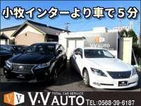V・V AUTO ブイツーオート 小牧インター店 null