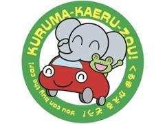 ☆日本一綺麗な綺麗なお車をを納車致します。☆まずはクチコミを