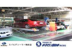 ◆一般整備や保険業務などの間にお待ち頂けるスペースもご用意しています。