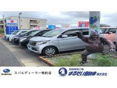 ◆スバルだけではなく、他メーカーの新車も販売しています。ご希望の中古車も探せますのでお気軽にご相談ください。