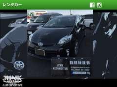 レンタカーはじめました!車種は、プリウス・軽など。詳細はお問い合わせください。 ◆24H3,000(税抜)~ ※マンスリー可能!