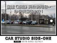 CAR STUDIO SIDE-ONE null