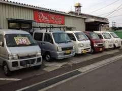 軽トラックから軽バンまで充実のラインナップ!!