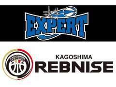 当店はバスケットボール支援企業です 社会人チームEXPERTのスポンサーです プロバスケ鹿児島レブナイズを応援しています