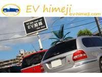 EV姫路 null