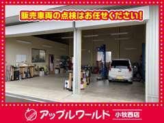 整備スペースには2柱リフト設置。タイヤチェンジャー&バランサーも設置していますのでタイヤ交換もお任せください!