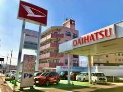 大村運転免許試験場、大村市民病院近く  国道34号線沿い(コスモ石油さん向かい)にあります。