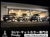FREE SKY null