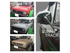 ◆板金塗装、サニートラックなどのカスタムなら焼津のロータスへ!
