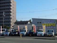 買取専門店ならではの格安販売!安心の保証付き販売です!熊本インターから阿蘇方面へお車で約8分です。お気軽にご来店ください