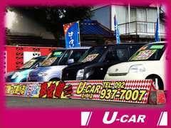 ☆厳選した良質車を展示中☆厳選したお車をお求め易い価格で取り揃えております。是非、ご来店下さい!