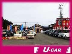 68号線沿いのピンクのU-CAR看板が目印です!リサイクルマートさん隣です!!