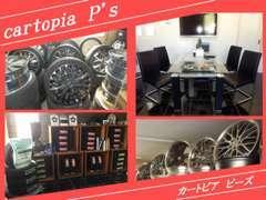 タイヤはTOYOメインに販売!各種メーカー取り寄せ可能!輸入タイヤも取り扱っております!中古ホイール、タイヤも取扱い!
