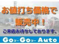 Go Go Auto null