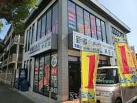 新車市場 J-BOY 明石店 null